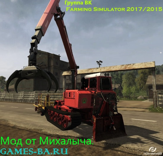 "Лесхоз. ТЛТ-100А ""Онежец-120"" для Farming Simulator 2015"